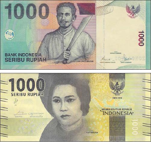1000rupiah.png